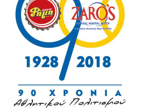 FIMI - ZAROS TENNIS OPEN 2018